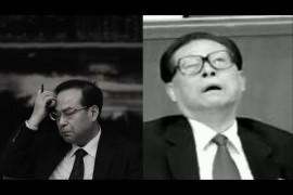 大陸新聞解讀530期_熱點解讀:孫政才和江澤民同時浮出水面