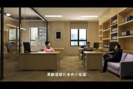 大陆新闻解读538_時事小品:玻璃心