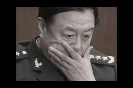 大陸新聞解讀535期_熱點解讀:范長龍傳聞被查折射出怎樣的高層背景