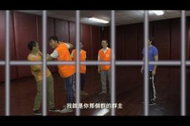大陸新聞解讀517期_時事小品:中國最危險的人