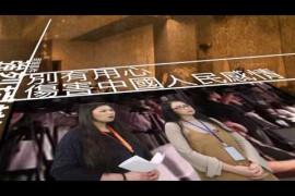 大陸新聞解讀500期: 外交部大實話