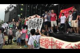 大陸新聞解讀520期_熱點解讀:台灣黑道政黨引公憤