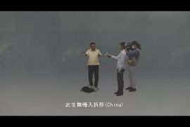 大陸新聞解讀523期__嚴真點評+時事小品:各界打call十九大
