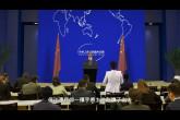 大陸新聞解讀546期_嚴真點評+外交部大實話:中美貿易戰升級 聽外交部怎麼說