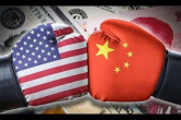 大陸新聞解讀546期_熱點解讀:中美貿易戰又一輪號角吹響