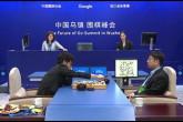 大陸新聞解讀505期_嚴真點評:AlphaGo戰勝人類,穆迪下調中國信用評級,網絡紅衛兵圍剿楊舒平