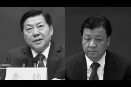 大陸新聞解讀527期_熱點解讀:魯煒被查, 劉雲山緊張?