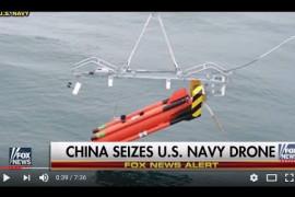 大陸新聞解讀482期_嚴真點評:美抗議無人潛艇遭竊 中共稱小題大作